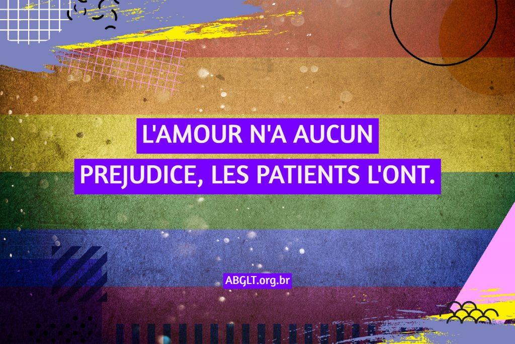 L'AMOUR N'A AUCUN PREJUDICE, LES PATIENTS L'ONT.